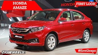 Honda Amaze   First Look   Auto Expo 2018   ZigWheels.com