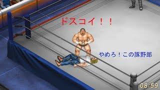 【LMpaper】 Fire Pro Wrestling World - 日本精神