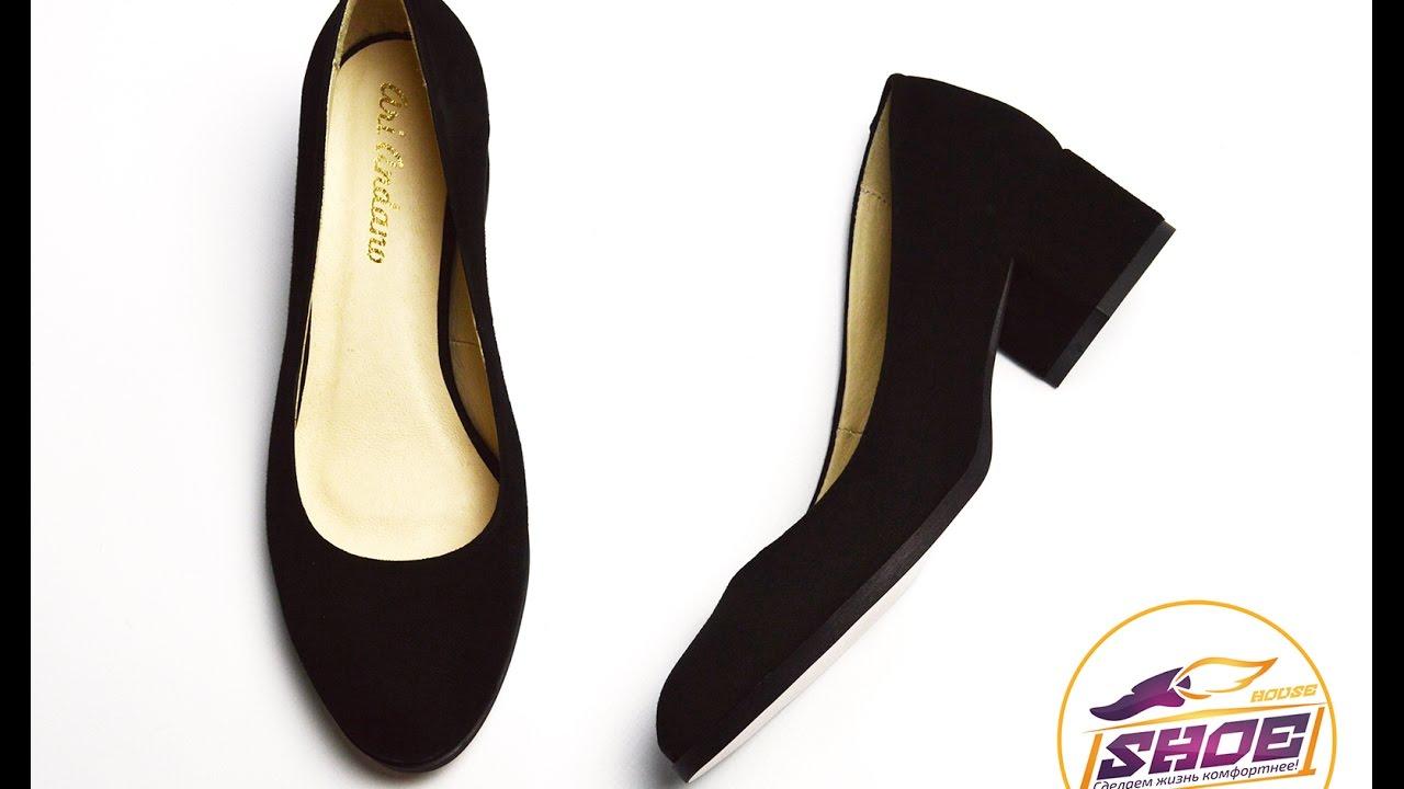 Женская · кеды и кроссовки · туфли и лоферы · лоферы · слиперы · туфли · на каблуке · на танкетке · без каблука · кожаные · замшевые · на шнуровке · лодочки · с застежкой на лодыжке · с открытыми боками · с открытой пяткой · мэри джейн · босоножки · балетки и чешки · сандалии · мюли.
