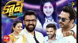 Cash| Vishwak Sen,Tharun Basker,Sushanth Reddy,Varshini | 28th March 2020 | Full Episode | ETV
