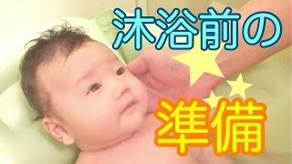 赤ちゃんを沐浴やお風呂に入れる時、バスタオルしか準備していなくて着...
