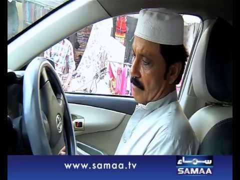 Meri Kahani Meri Zabani, 5 July 2015 Samaa Tv