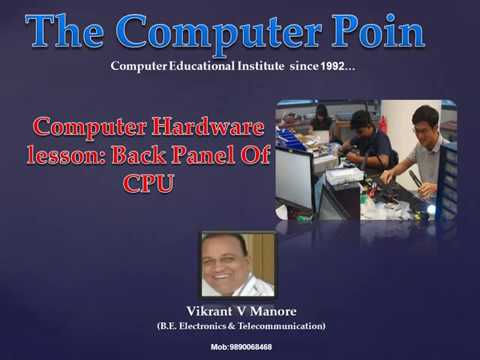 computer hardware education CPU back panel in marathi by vikrant manore