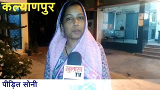 Kanpur News