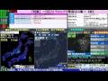 BSC24-第1 地震警戒放送24時�