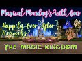 🔴LIVE. Happily Ever After Fireworks. The Magic Kingdom. Walt Disney World. TTA.