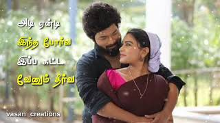 Sembaruthi Whatsapp Status With lyrics || Mama Unga parva Tamil song ||