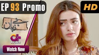Pakistani Drama | Bezuban - Episode 93 Promo | Aplus Dramas | Usama Khan, Nawal Saeed, Junaid