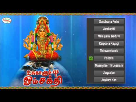 Top Tracks - Puthugai Manimaran