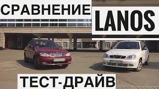 ТЕСТ-Драйв. |  Cравнение ЗАЗ Lanos и Daewoo Lanos. |  Какой Ланос купить?