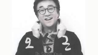 오승근 Oh Seung Keun 남이다 남이다 남이다 듣기 가사
