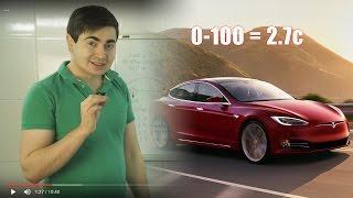 Tesla Model S в чем секрет СУПЕР УСКОРЕНИЯ? P100D+ Разгон до 100 2.7сек!