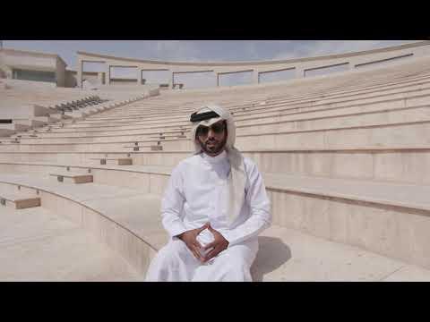 كتارا- الدوحة عاصمة الثقافة في العالم الإسلامي 2021..Katara- DDCIW