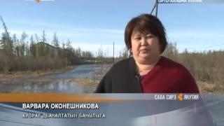 У Среднеколымске рівень води піднімається