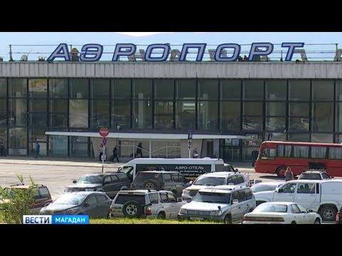 Дешевые авиабилеты Москва - Симферополь. Цены от 25