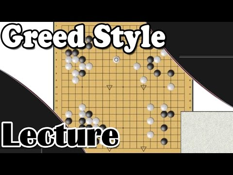 Bats Go Lecture Series - Tygem Greed Style