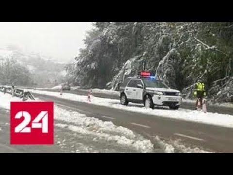 Ранняя зима: в Испании выпал снег, Италия тонет под ливнями - Россия 24