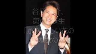 谷原章介、第6子誕生「かわいらしい花のような女の子」 http://news.yah...