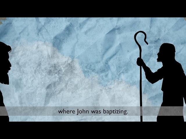 John Chapter 1 in Hebrew