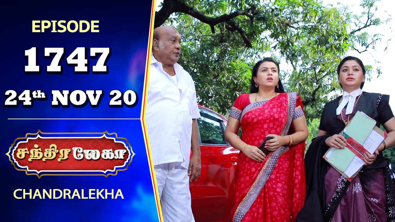 CHANDRALEKHA Serial | Episode 1747 | 24th Nov 2020 | Shwetha | Munna | Nagasri | Arun