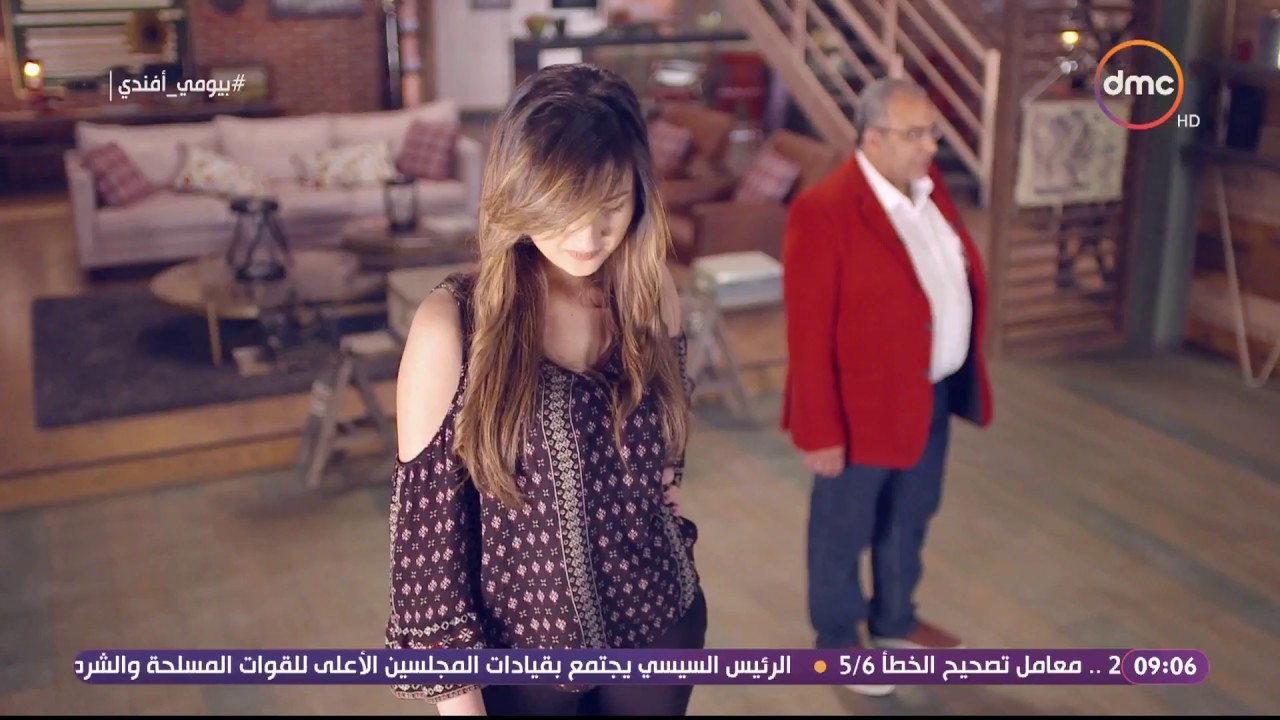 بيومى أفندى - بيومى فؤاد يعرض فريق عمل البرنامج للبيع... عايز كاميرات جديدة