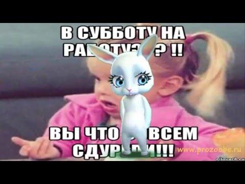 Николай Басков - Зая, я люблю тебя (Премьера клипа)