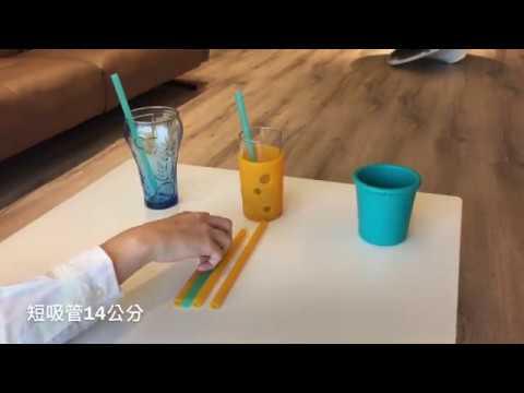 【魔法世界】美國 silikids 果凍餐具 – 六入矽膠吸管組(三種尺寸)【保證原廠公司貨】