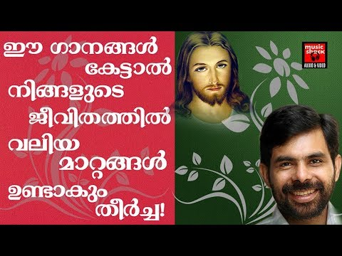 kester malayalam christian songs christian devotional songs malayalam 2018 adoration holy mass visudha kurbana novena bible convention christian catholic songs live rosary kontha friday saturday testimonials miracles jesus   adoration holy mass visudha kurbana novena bible convention christian catholic songs live rosary kontha friday saturday testimonials miracles jesus