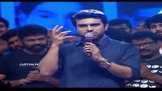 Ram charan Emotional Speech| Childhood memories reveals | Rangasthalam Pre-release Event