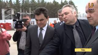 U news. Началось строительство третьей гостиницы к саммитам ШОС и БРИКС(, 2013-04-24T04:06:51.000Z)