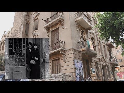 اكتر شارع في مصر اتصور فيه افلام مصرية قديمة