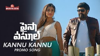 Telugutimes.net Kannu Kannu Song Paisa Vasool