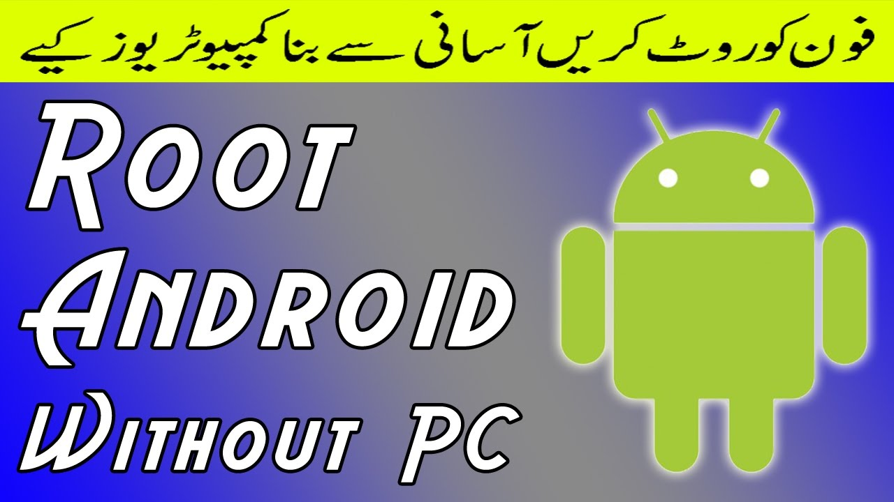 Phone Rooting Android Phone Without Pc how to root android phone without pc easily in urduhindi youtube urduhindi