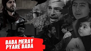 Baba Meray Pyaray Baba | APS Special | Feat Ertugrul and his Sons | Eng Subtitles CC