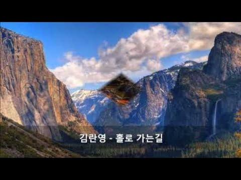 김란영 카페음악 메들리 몽땅 𝟏𝟒𝟒곡