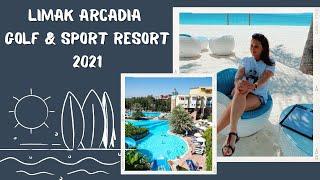 Limak Arcadia Golf Sport Resort 5 Обзор отеля Турция Белек 2021