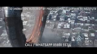 animation institute in Rajkot (sarvam fx institute) avenger infinity war