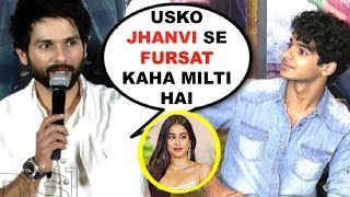 Shahid Kapoor SHOCKING Reaction On Working Brother Ishaan Khattar