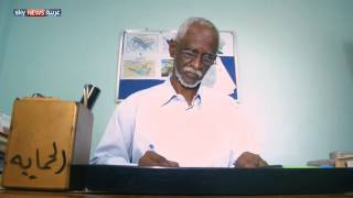 السودان.. تفاقم عمالة الأطفال