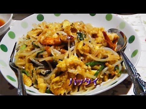 Thai cuisine Nagoya 甘くて辛くて忙しい微笑み:Gourmet Report グルメレポート
