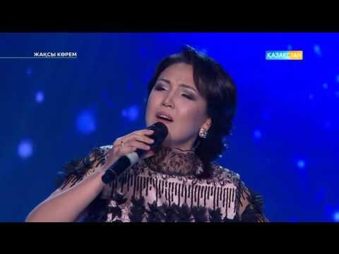 Индира Расылхан - Жан әке