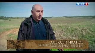 Иван Великий - История и биография
