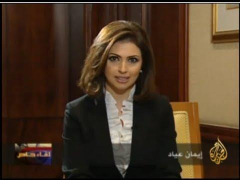 إيمان عياد في لقاء خاص