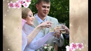 Поздравление с 5 летием свадьбы++
