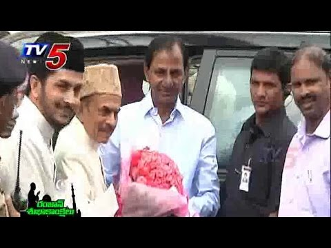 KCR,Kavitha Celebrates Ramadan At Mahmood Ali House : TV5 News
