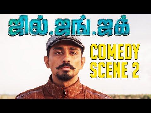 Jil Jung Juk - Comedy Scene 2   Siddharth, Avinash Raghudevan, Sananth Reddy   Deeraj Vaidy