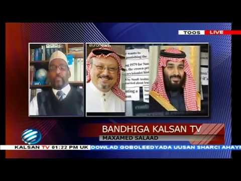 BANDHIGA KALSAN TV/ TURKEYGA OO HANJABAADO CULUS U DIRAY SACUUDIGA IYO XOGTA WARIYE JAMAAL MAREYKA