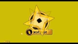 Мультфільм Лего Ниндзяго Команда ВУ російською мовою 9 Серія. LEGO Ninjago WU CRU 9 series