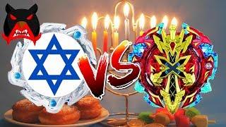 בייבלייד ישראלי נגד בייבלייד יפני - מי לוקח?!