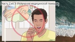 Как определить сыпь при ВИЧ